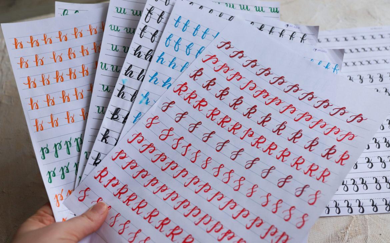 brush lettering online
